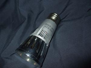 lámpara CTG-09 15W Bridgelux